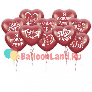 Шары-сердца 'Я люблю тебя', 40см