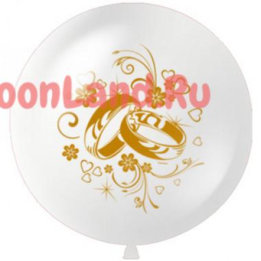 Метровый шар 'Свадебные кольца'