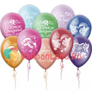 Воздушные шары на свадьбу разноцветные