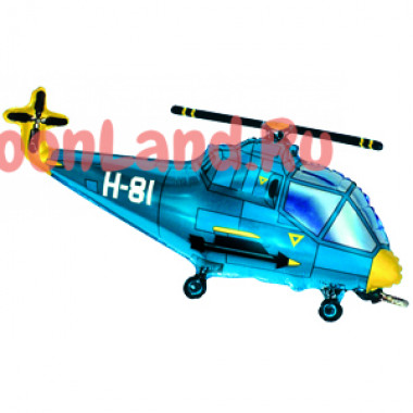 Фигурный шар 'Синий вертолет'