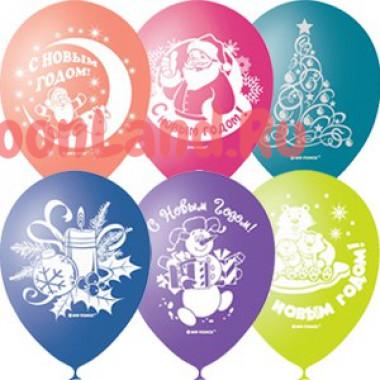 Воздушные шары 'С новым годом!'