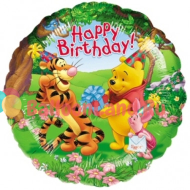 Шар-круг Happy Birthday с Винни-Пухом
