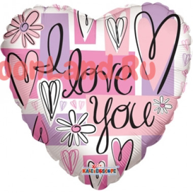 Шар-сердце 'I love you' с ромашками