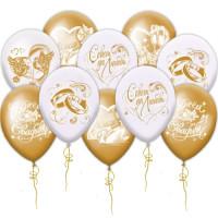 Воздушные шары на свадьбу, бело-золотые