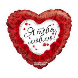 Шар-сердце I love you красно-белый с розами